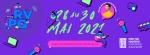 Ouverture des inscriptions pour le Rendez-vous panquébécois 2021 - Édition virtuelle